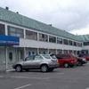 Rodeway Inn Frackville