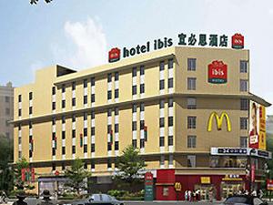 Ibis Guangzhou Huangshi