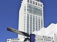 Mercure Yokosuka