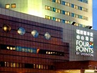 Four Points by Sheraton Shanghai, Pudong