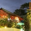 Byblos Hotel Resort And Casino