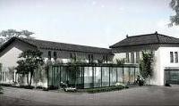 Suzhou Gusu Hotel