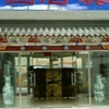 Hutong Inn Zaoyuanju Hotel