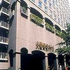 Osaka Tokyu Hotel