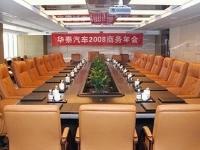 Grand Skylight Catic Hotel Beijing