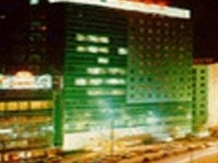 New Garden Hotel Ningbo