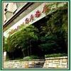 Welcome Hotel Taipei