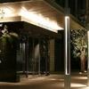 Hotel Brighton City Osaka Kitahama