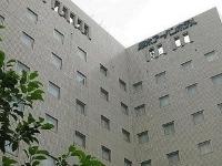 Atsugi Urban Hotel