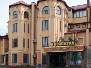 Kleopatra Hotel