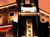 Suzhou Youngor Central Hotel