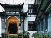 Lan Lin Ge Hotel Dali