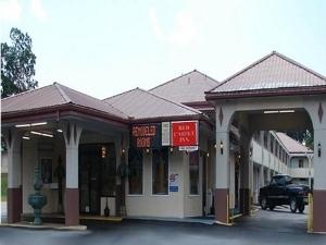 Red Carpet Inn Natchez