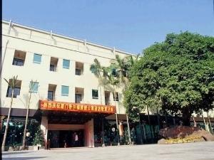 Xiamen Jing Hua Hotel