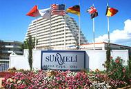 Surmeli Efes Hotel