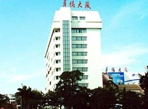 Quanzhou Overseas Chinese Hote