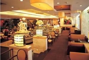 Guangzhou Guangdong Hotel