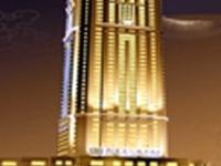 Celebrity City Hotel Nanjing