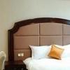 Guangtian Hotel Guangzhou