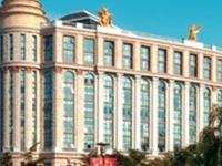 Schonbrunn Hotel Beijing