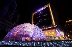 Kingsway Hotel Macau