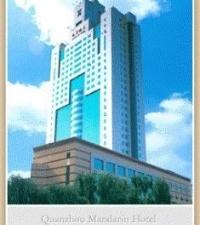 Yeohwa Hotel Quanzhou