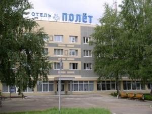 Polyot Hotel