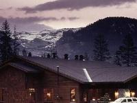 Wuksachi Village And Lodge