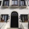Villa Franceschi