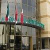 Landmark Suites Jeddah