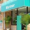 Mariner Inn