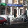 Hotel Heart Of Amsterdam