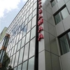 Samaa Hotel Bucharest