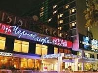 Best Eastern Black Sea Hotel
