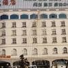 Meideng Grand Hotel Hmcc Gold