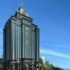 Haitian International Hotel