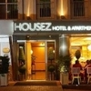 Housez Suites and Apartments - Special Class