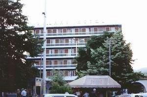 Galaxy Hotel Tripoli