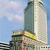 Horizon International Hotelhmc