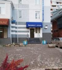 Express Hotel Krasnodar