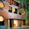 AKA United Nations - Luxury Executive Suites