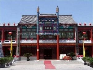 Huashanyuan Hot Spring Hotel
