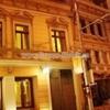 Bella Muzica Hotel Brasov