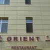 Orient Hotel Braila