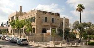 The Colony Boutique Hotel Haifa