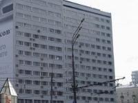 Akademicheskaya Hotel