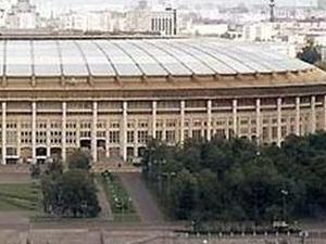 Luzhniki