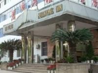 Xinglufeng Business Hotel