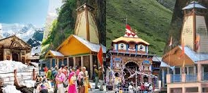 Chardham Yatra Packages Fotos