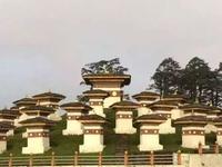 visit Bhutan the land of thunder dragon
